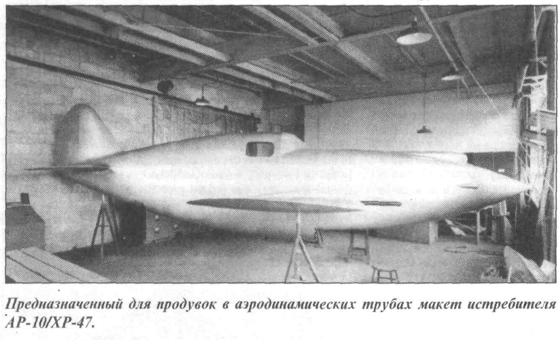 XP-47a